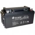 B.B. BATTERY HR75-12/B2 (Акумуляторна батарея BB BATTERY HR75-12 / B2)