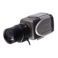 Корпусная камера CnM SECURE B-420SN-1, CnM SECURE B-420SN-1, Корпусная камера CnM SECURE B-420SN-1 фото, продажа в Украине