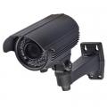Уличная камера видеонаблюдения CnM SECURE W-700SN-40V-1, CnM SECURE W-700SN-40V-1, Уличная камера видеонаблюдения CnM SECURE W-700SN-40V-1 фото, продажа в Украине