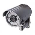Уличная камера видеонаблюдения CnM SECURE W-700SN-60V-1, CnM SECURE W-700SN-60V-1, Уличная камера видеонаблюдения CnM SECURE W-700SN-60V-1 фото, продажа в Украине