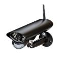 Беспроводная уличная камера DANROU C-63D1 купить, фото