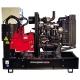 Дизельный генератор GESAN DHA 16 E ME MF купить, фото