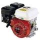 Двигатель HONDA GX120UT SG 24 SD, HONDA GX120UT SG 24 SD, Двигатель HONDA GX120UT SG 24 SD фото, продажа в Украине