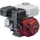 Двигатель HONDA GX160UT SM C7 OH, HONDA GX160UT SM C7 OH, Двигатель HONDA GX160UT SM C7 OH фото, продажа в Украине