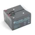 Аккумуляторные батареи B.B. Battery HR1234W/T2, B.B. BATTERY HR1234W/T2, Аккумуляторные батареи B.B. Battery HR1234W/T2 фото, продажа в Украине