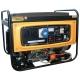 Газовый генератор KIPOR KNGE6000E, KIPOR KNGE6000E, Газовый генератор KIPOR KNGE6000E фото, продажа в Украине