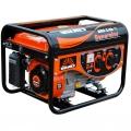 Газовый (Бензиновый) генератор VITALS ERS 2.0bg купить, фото