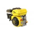 Двигатель бензиновый Кентавр ДВЗ-200Б1Х (6.5 л.с., шпонка 20 мм, редуктор),  Кентавр ДВЗ-200Б1Х , Двигатель бензиновый Кентавр ДВЗ-200Б1Х (6.5 л.с., шпонка 20 мм, редуктор) фото, продажа в Украине