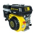 Двигатель бензиновый Кентавр ДВЗ-200Б1 (6.5 л.с., шпонка 20мм), Кентавр ДВЗ-200Б1, Двигатель бензиновый Кентавр ДВЗ-200Б1 (6.5 л.с., шпонка 20мм) фото, продажа в Украине
