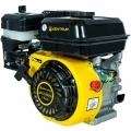 Двигатель бензиновый Кентавр ДВЗ-210БШЛМ (7.5лс, 20мм шлиц), Кентавр ДВЗ-210БШЛМ, Двигатель бензиновый Кентавр ДВЗ-210БШЛМ (7.5лс, 20мм шлиц) фото, продажа в Украине