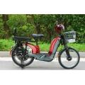 Заря Силач  (Электровелосипед Заря Силач (450W-60V) синий, красный )