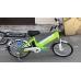 Электровелосипед ПАРТНЕР ALISA X, ПАРТНЕР ALISA X, Электровелосипед ПАРТНЕР ALISA X фото, продажа в Украине