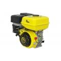 Двигатель бензиновый Кентавр ДВЗ-210БШЛ (7.5лс, 25мм шлиц), Кентавр ДВЗ-210БШЛ, Двигатель бензиновый Кентавр ДВЗ-210БШЛ (7.5лс, 25мм шлиц) фото, продажа в Украине