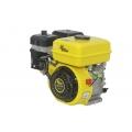 Двигатель бензиновый Кентавр ДВЗ-210Б (7.5лс, 19мм шпонка), Кентавр ДВЗ-210Б, Двигатель бензиновый Кентавр ДВЗ-210Б (7.5лс, 19мм шпонка) фото, продажа в Украине