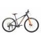 """Велосипед Crosser 075-C 29"""" (алюминий, оранжевый, розовый), Crosser 075-C 29"""", Велосипед Crosser 075-C 29"""" (алюминий, оранжевый, розовый) фото, продажа в Украине"""