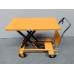 Стол подъёмный гидравлический Xilin SPS200, Xilin SPS200, Стол подъёмный гидравлический Xilin SPS200 фото, продажа в Украине