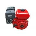 Двигатель бензиновый Weima WM 168F (6.5 л.с., шпонка 19 мм), Weima WM 168F(6.5 л.с., шпонка 19 мм), Двигатель бензиновый Weima WM 168F (6.5 л.с., шпонка 19 мм) фото, продажа в Украине