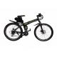 Электровелосипед HUMMER 350W , HUMMER 350W, Электровелосипед HUMMER 350W  фото, продажа в Украине