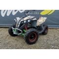Детский электроквадроцикл 1000Вт 48В 12Ач (Детский электроквадроцикл 1000Вт 48В 12Ач)
