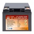 12V 50 Ah (Литий-железо-фосфатный аккумулятор LiFePO4  12V 50 Ah (BMS 50A/25A) пластик)