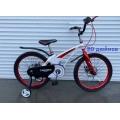 "Crosser SPACE 20"" magnesium bike 2021 (Дитячий велосипед Crosser SPACE 20 ""magnesium bike 2021)"