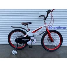 """Детский велосипед Crosser SPACE 20"""" magnesium bike 2021, Crosser SPACE 20"""" magnesium bike 2021, Детский велосипед Crosser SPACE 20"""" magnesium bike 2021 фото, продажа в Украине"""