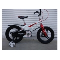 "Crosser SPACE PREMIUM 20"" magnesium bike 2021 (Детский велосипед Crosser SPACE PREMIUM 20"" magnesium bike 2021)"