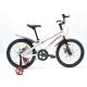 """Детский велосипед Crosser """"BMX"""" 20"""" магниевый, спиц. колесо, Crosser """"BMX"""" 20"""" магниевый, спиц. колесо, Детский велосипед Crosser """"BMX"""" 20"""" магниевый, спиц. колесо фото, продажа в Украине"""