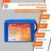 Аккумулятор LiFePO4 12V - 90 Ah (BMS 50A, 200*180*150 мм), LiFePO4 12V - 90 Ah, Аккумулятор LiFePO4 12V - 90 Ah (BMS 50A, 200*180*150 мм) фото, продажа в Украине