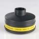 Сменный фильтр для респиратора Krohn 9800-X, фильтр для респиратора Krohn 9800-X, Сменный фильтр для респиратора Krohn 9800-X фото, продажа в Украине
