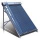Вакуумный солнечный коллектор AXIOMA energy AX-10HP24, AXIOMA energy AX-10HP24, Вакуумный солнечный коллектор AXIOMA energy AX-10HP24 фото, продажа в Украине