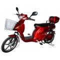 AZIMUT FLH001 (Електровелосипед AZIMUT FLH001)