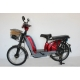 Электровелосипед Instrade BLW-GG-48 (AGM, 350W 48V/13AH, красный, синий), Instrade BLW-GG-48, Электровелосипед Instrade BLW-GG-48 (AGM, 350W 48V/13AH, красный, синий) фото, продажа в Украине