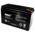 Casil CA1272 (Аккумуляторная батарея Casil CA1272 (12V, 7.2Ah))
