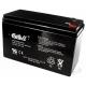 Аккумуляторная батарея Casil CA1272 (12V, 7.2Ah), Casil CA1272, Аккумуляторная батарея Casil CA1272 (12V, 7.2Ah) фото, продажа в Украине