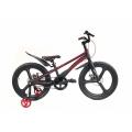 "CROSSER BMX 20 (Велосипед CROSSER BMX 20"" (белый) Shimano)"