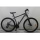 "Велосипед CROSSER Grim-1 29"" (рама 19/21"", серый, черный), CROSSER Grim-1 29"", Велосипед CROSSER Grim-1 29"" (рама 19/21"", серый, черный) фото, продажа в Украине"