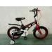 Велосипед детский облегченный CROSSER SPACE 18 дюймов (белый, красный, черный), CROSSER SPACE 18, Велосипед детский облегченный CROSSER SPACE 18 дюймов (белый, красный, черный) фото, продажа в Украине