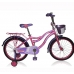 """Велосипед Crosser Kiddy 16"""" (бирюзовый, розовый, фиолетовый), Crosser Kiddy 16, Велосипед Crosser Kiddy 16"""" (бирюзовый, розовый, фиолетовый) фото, продажа в Украине"""