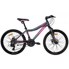 """Велосипед Crosser Sweet-1 24"""" горный, SHIMANO (рама 14, алюминий, серый, белый, черный), Crosser Sweet-1 24"""", Велосипед Crosser Sweet-1 24"""" горный, SHIMANO (рама 14, алюминий, серый, белый, черный) фото, продажа в Украине"""