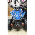 Детский квадроцикл EATV 90500 CROSSER SPIDER NEW, EATV 90500 CROSSER SPIDER NEW, Детский квадроцикл EATV 90500 CROSSER SPIDER NEW фото, продажа в Украине