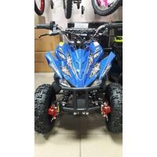 Детский квадроцикл EATV 90500 CROSSER NEW, EATV 90500 CROSSER NEW, Детский квадроцикл EATV 90500 CROSSER NEW фото, продажа в Украине