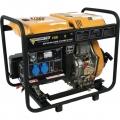Дизельный генератор Forte FGD8000E, Forte FGD8000E, Дизельный генератор Forte FGD8000E фото, продажа в Украине