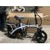 Электровелосипед складной G-Forse 48В 400Вт 15Ач Li-ION , G-Forse 48В 400Вт 15Ач Li-ION , Электровелосипед складной G-Forse 48В 400Вт 15Ач Li-ION  фото, продажа в Украине