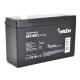 Аккумуляторная батарея MERLION AGM GP610F2 6 V 10Ah, MERLION AGM GP610F2 6 V 10Ah, Аккумуляторная батарея MERLION AGM GP610F2 6 V 10Ah фото, продажа в Украине