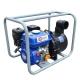 Мотопомпа для химических жидкостей ODWERK GPС80, ODWERK GPС80, Мотопомпа для химических жидкостей ODWERK GPС80 фото, продажа в Украине