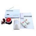 Сигнализация для дома GSM JYX G200, GSM JYX G200, Сигнализация для дома GSM JYX G200 фото, продажа в Украине