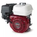 Honda GX160UT2 QX4 OH (Двигун Honda GX 160UT2 QX4 OH (19 мм, шпонка, 5.5 к.с.))