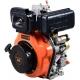 Дизельный двигатель Gerrard G186E, Gerrard G186E, Дизельный двигатель Gerrard G186E фото, продажа в Украине