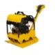 Виброплита реверсивная Honker 29170 ( Loncin G200F, 125кг, 63х41см) , Honker 29170 , Виброплита реверсивная Honker 29170 ( Loncin G200F, 125кг, 63х41см)  фото, продажа в Украине